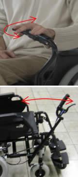 أداة تمكنك تحريك الكرسي المتحرك
